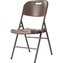 Set of 4 Folding Rattan Design Chairs Brown Plastic | Adexa HQR53